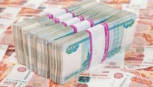 Russian Ruble Crisis
